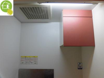 【キッチン】L新都心ASAKA