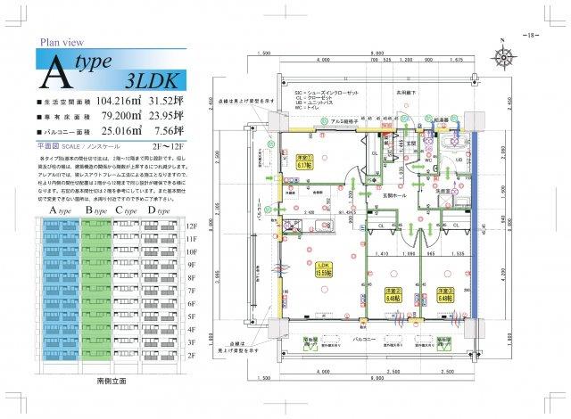 ファミリーに嬉しい3LDKは、2パターンの間取りをご用意!