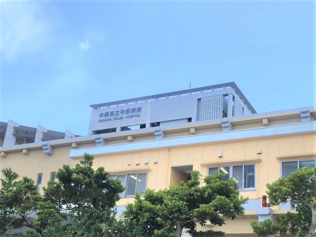 病院 : 沖縄県立中部病院 車で9分