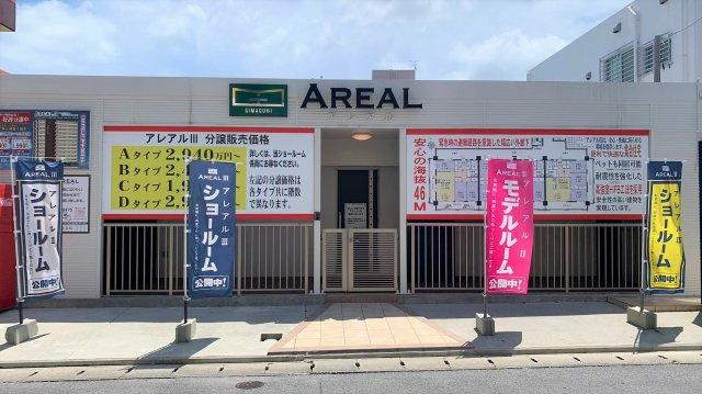 沖縄市宮里のショールーム。室内のイメージがご覧いただけます!
