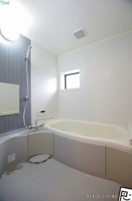 【浴室】グランパルク大坪 A棟