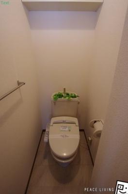 【トイレ】グランパルク大坪 A棟