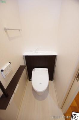 【トイレ】沖浜町戸建賃貸