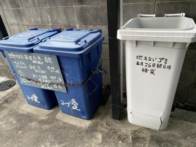 【その他共用部分】コーポ愛
