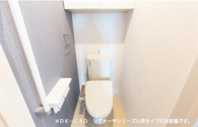【トイレ】エスペランサ