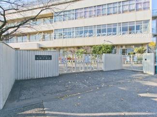 東久留米市立本村小学校(約932m)