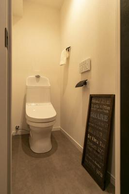 【トイレ】グレース高宮