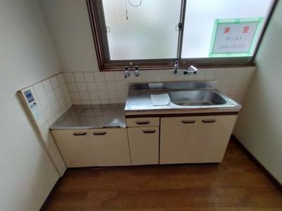 【キッチン】吉元文化