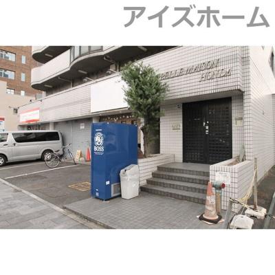 【エントランス】ベルメゾン本田
