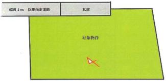 千葉市若葉区桜木 土地 桜木駅  日あたり良好な敷地90坪の角地となっております!!