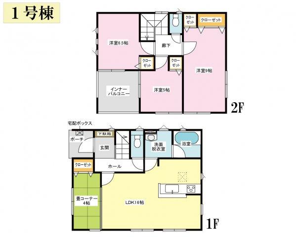 【3号棟】 土地面積:123.53㎡ 建物面積:95.17㎡