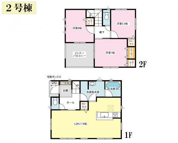 【4号棟】 土地面積:132.50㎡ 建物面積:95.57㎡