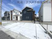 糸島市加布里1期 2号棟(全4棟)【仲介手数料無料・0円】の画像