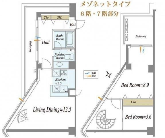 デュオ・スカーラ西新宿