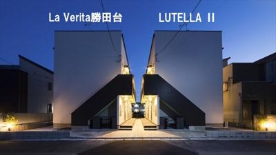 【その他】LUTELLA Ⅱ (ルテラツー)