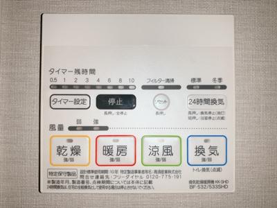 【設備】プレール・ドゥーク三軒茶屋