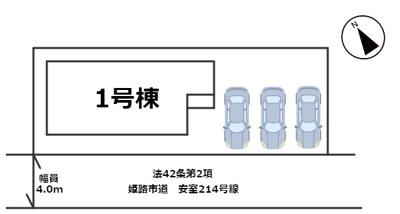 【区画図】姫路市田寺2期