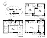 新築 平塚市纒20-1期 2号棟の画像