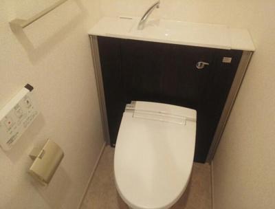 【トイレ】グランドラインⅢ