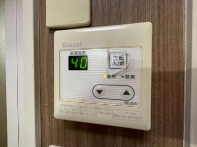 【設備】ローリエ霞ヶ丘