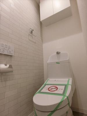 【トイレ】コーポ平沼