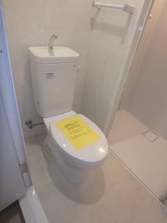 【トイレ】フローラ北園