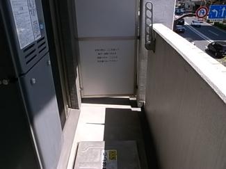 【バルコニー】コンフォート小澤