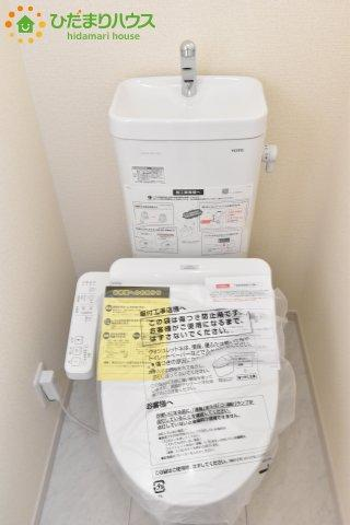 【トイレ】見沼区小深作 新築一戸建て リーブルガーデン 01