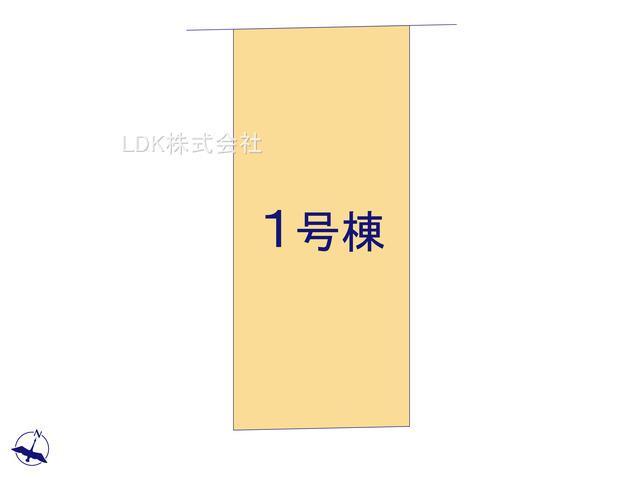 【区画図】新築戸建/富士見市水谷東1丁目(全1棟)