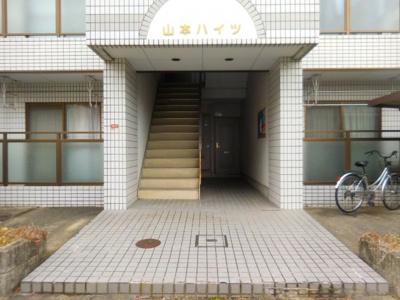 【エントランス】山本ハイツ
