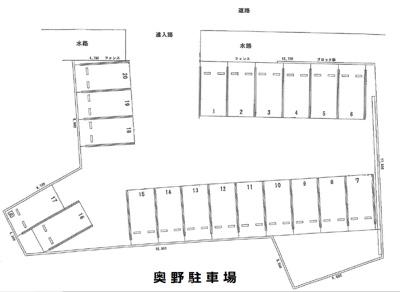 【区画図】奥野駐車場