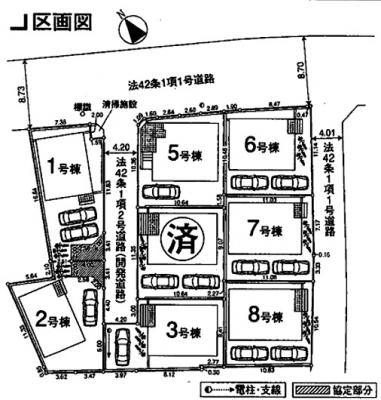 【設備】入間市扇町屋5丁目・全8棟 新築一戸建 3号棟