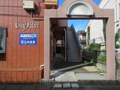 【エントランス】シティパレス中富3