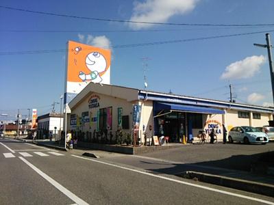 ドラッグユタカ安土店(498m)