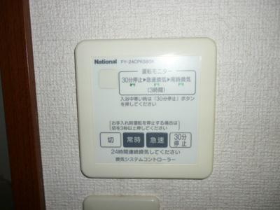 【設備】STEP2