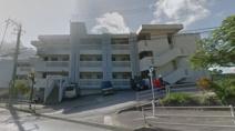 喜屋武共同住宅の画像