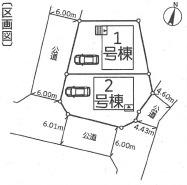 【区画図】新築 新潟市西区内野西 第1 2号
