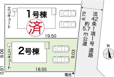 【区画図】香美市土佐山田町黒土