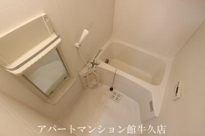 【浴室】ヴィザージュ