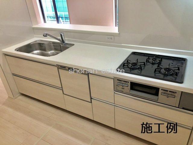 食器洗浄乾燥機付き☆ ※写真は施工例です。