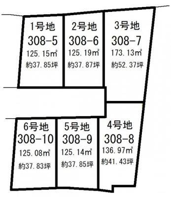 【区画図】大津市雄琴5丁目12 新築分譲