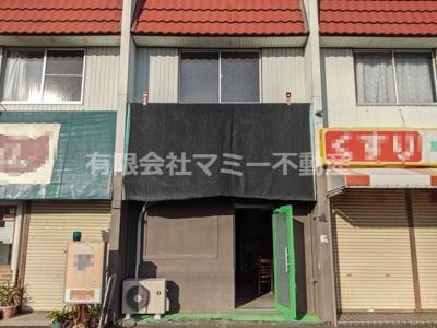 【エントランス】高見台1丁目店舗S