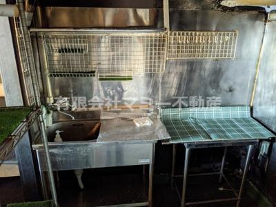 【キッチン】高見台1丁目店舗S