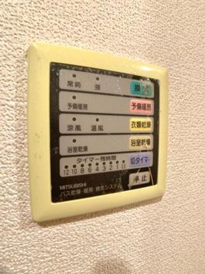 【セキュリティ】NLC新大阪