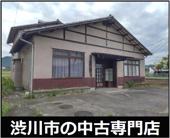 渋川市金井 中古住宅の画像