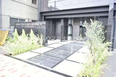 【エントランス】ロアール横浜南参番館
