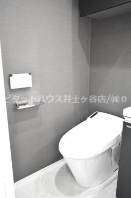 【トイレ】ロアール横浜南参番館