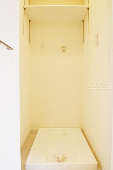 防水パン(洗濯機置場)