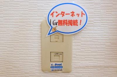 インターネット無料 Wi-Fi対応しております