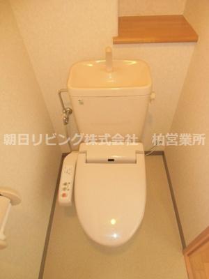 【トイレ】サーパス柏旭町